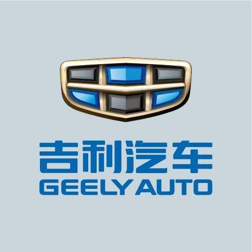 西安必威备用网站工业自动化设备和吉利合作案例
