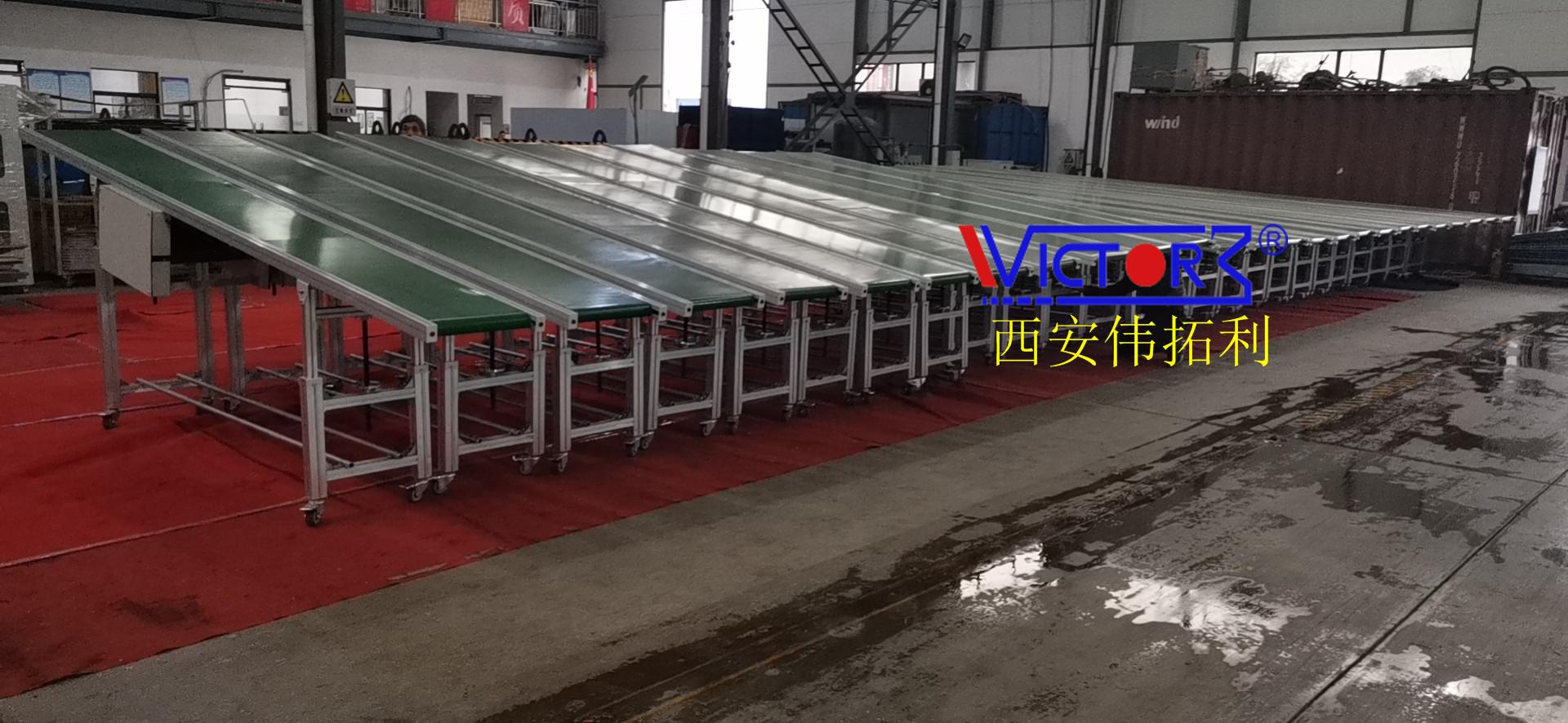 陕西输送设备www.xianwtl.cn
