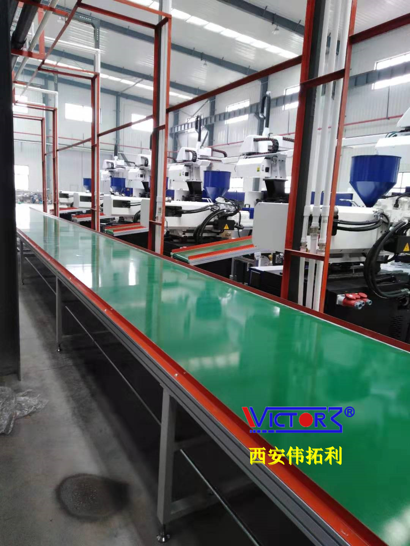 www.xianwtl.cn