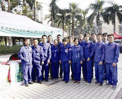 洗煤废水处理剂生产员工集体照