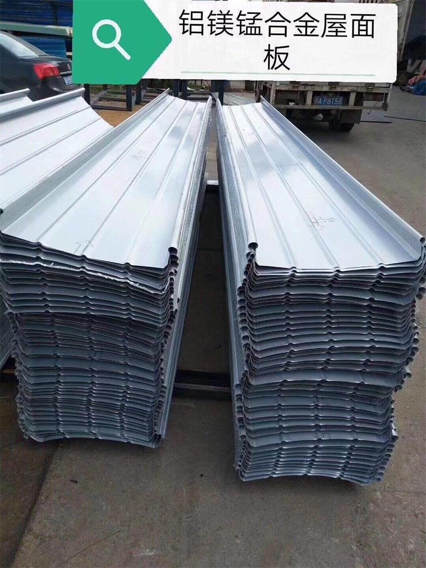 成都铝镁锰板