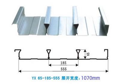 闭口楼承板BD65-185-555型