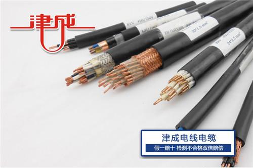 新疆控制电缆