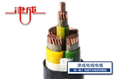 新疆电线电缆 耐火电缆