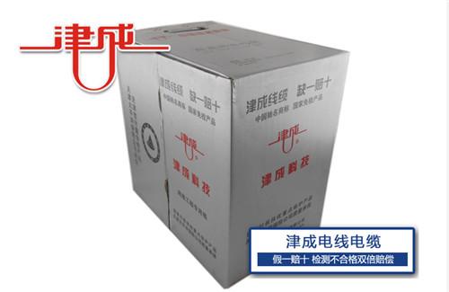 新疆津成电缆