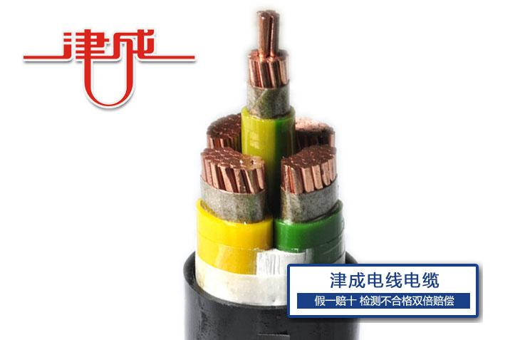 低烟无卤阻燃电线电缆