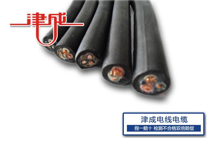 新疆橡套电缆