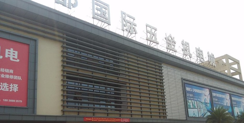 四川实验室家具公司展厅