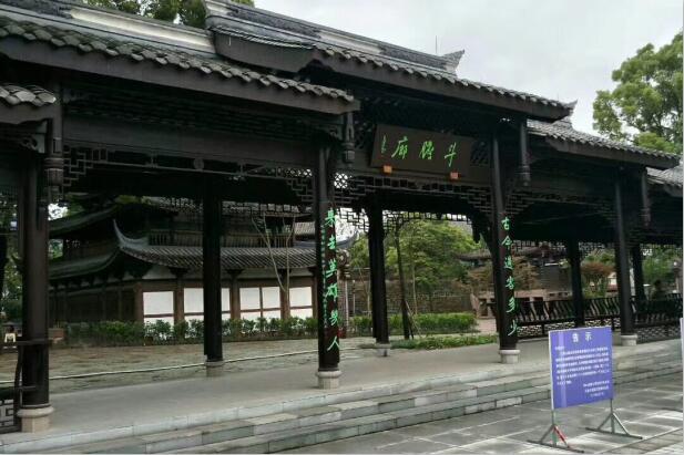 古建筑案例