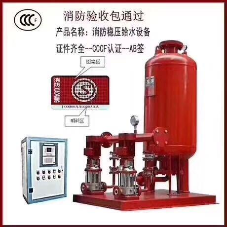 上海凯泉消防泵质量可靠有保障