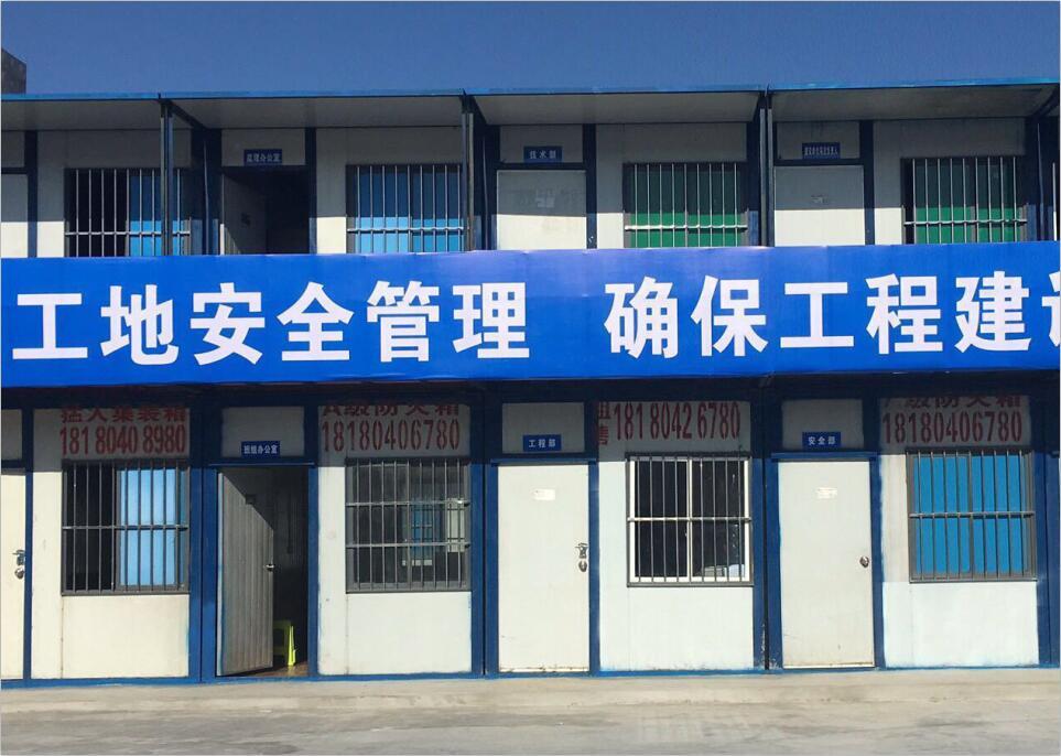 崇州裕同项目部办公室