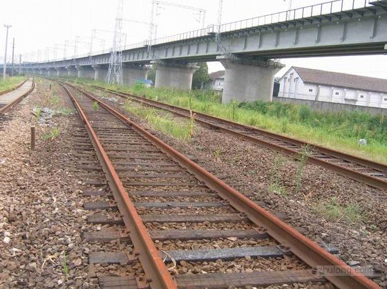 鐵路工程(四)