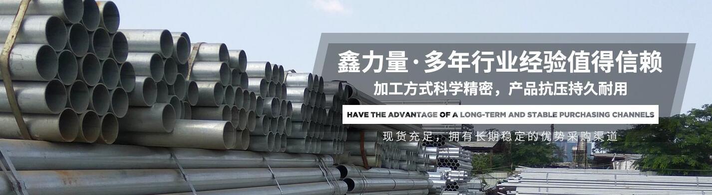 四川H型钢