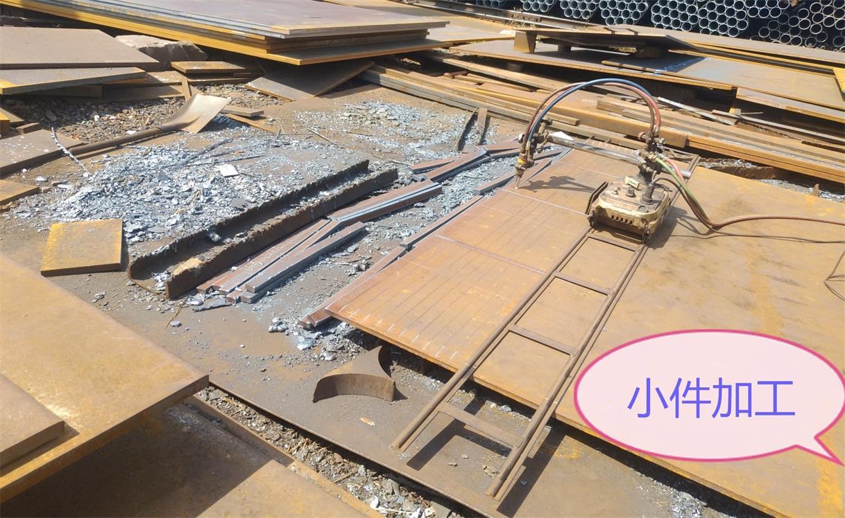 成都钢板加工件