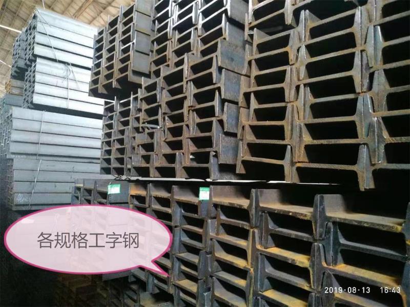 在进行保管运输钢材时要注意哪些细节