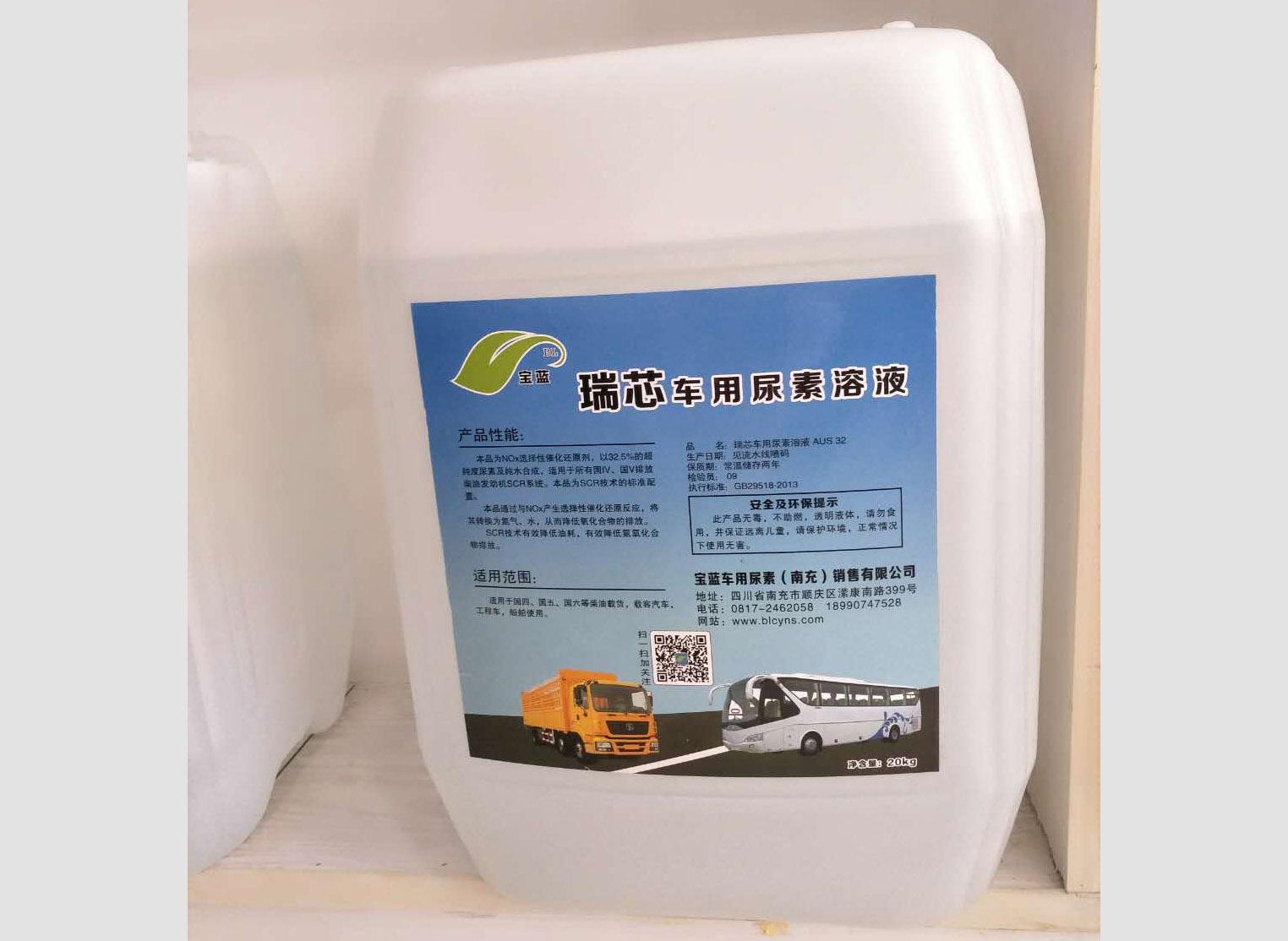 四川宝蓝柴油车尾气处理溶液生产