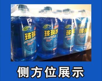 四川玻璃水生产