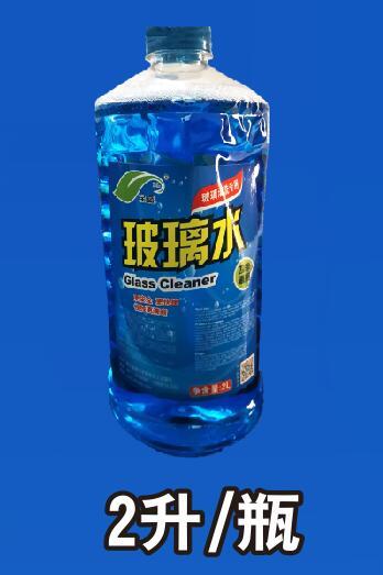 四川玻璃水销售