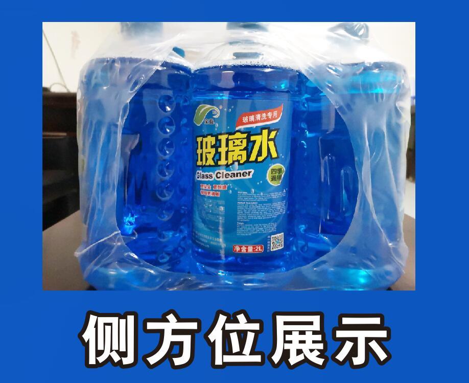 四川玻璃水