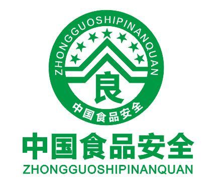 哪些企业可以申请四川食品安 全认证?