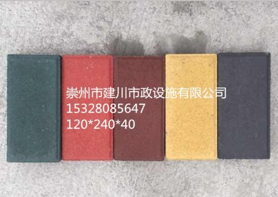 成都透水砖的分类