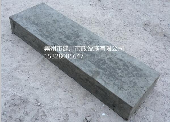 成都路沿石的种类特点和作用
