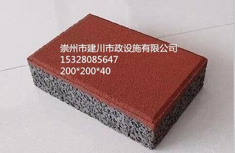成都透水砖及其性能指标