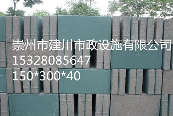成都透水砖的制作工艺