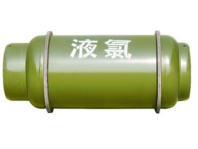 四川液氯鋼瓶處理