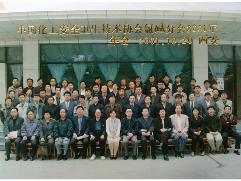 2009年度全國危險化學品安全標志宣貫研討會