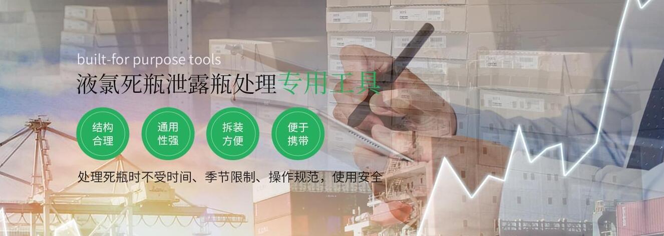 宜賓金工鋼瓶安全技術有限公司
