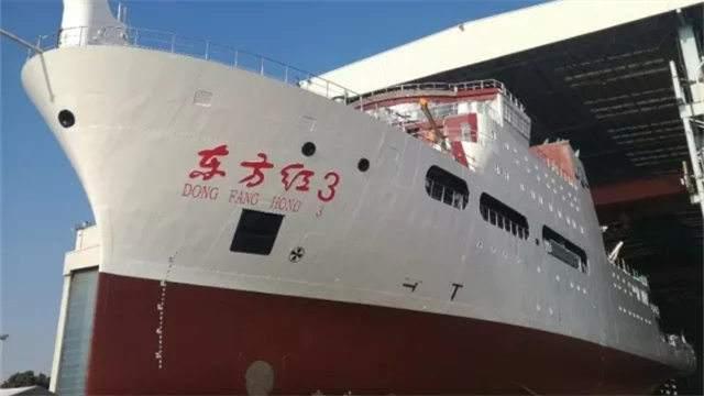 """全球.大靜音科考船""""東方紅3""""號30日交付"""