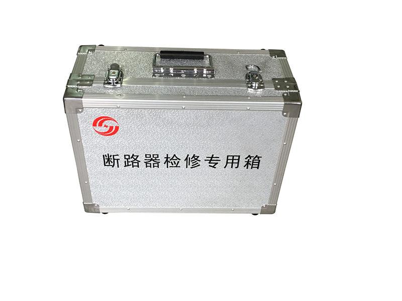 检修工具专用铝合金箱