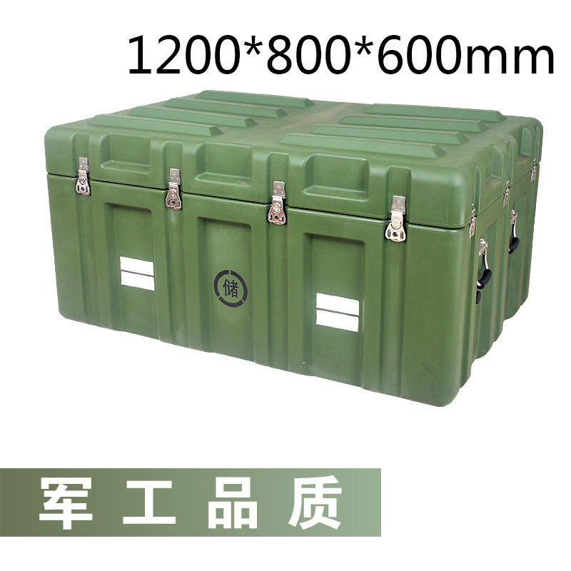 郑州仪器箱定制
