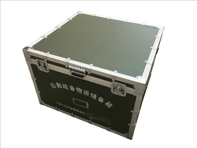 军用储备箱厂家