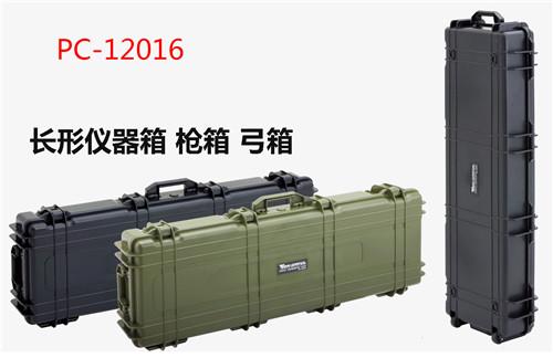 PC-12016尺寸