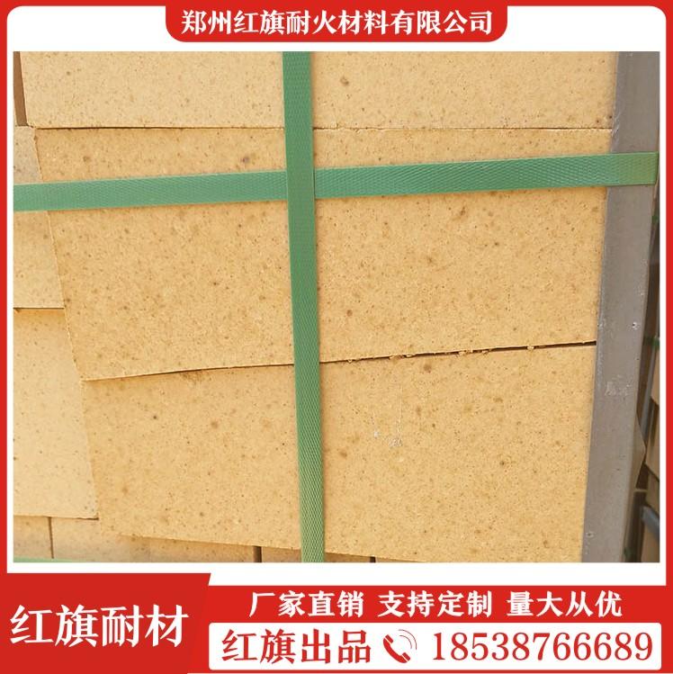 二级高铝砖