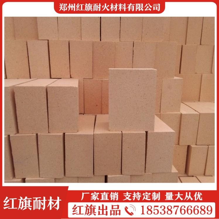 轻质保温粘土砖