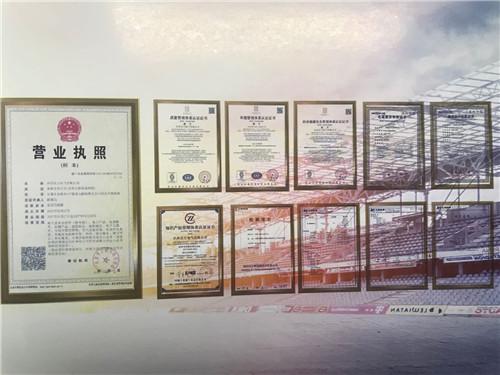 许昌启力电气有限公司营业执照展示