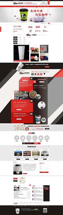 湖北营销型网站建设
