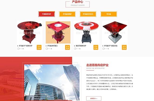 宜昌网站推广