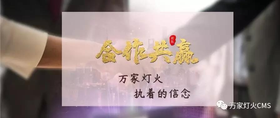 宜昌网络公司