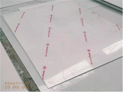 河南聚丙烯聚乙烯板材批发