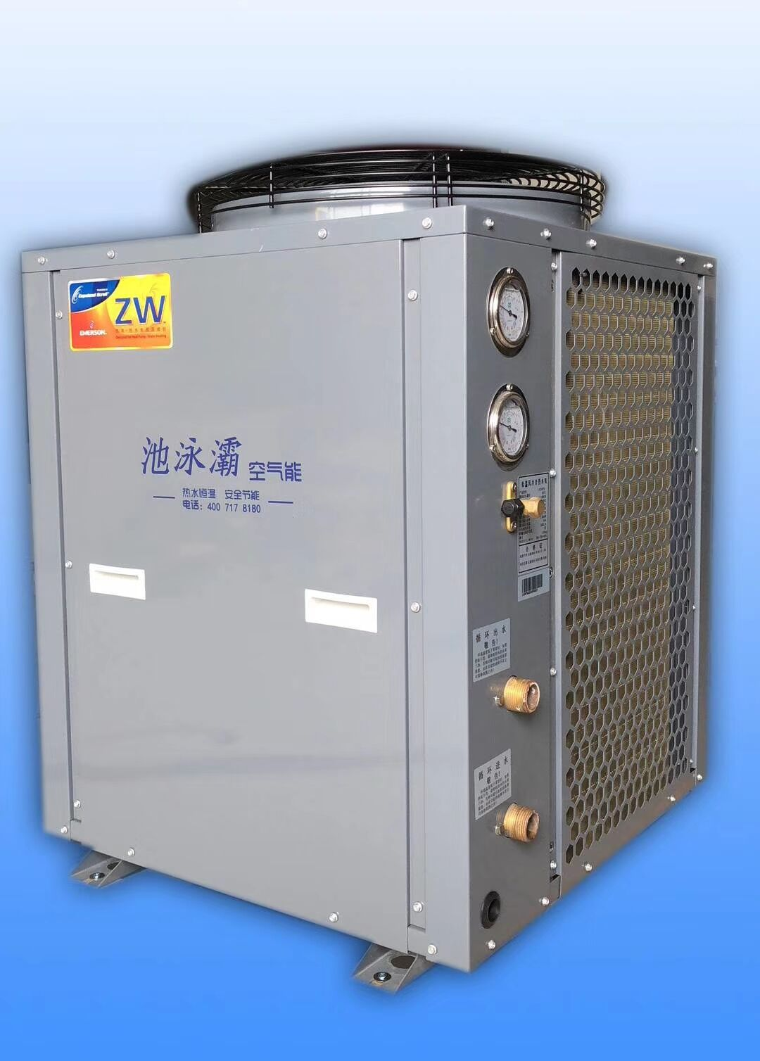 泳池专用空气能(空气源热泵)