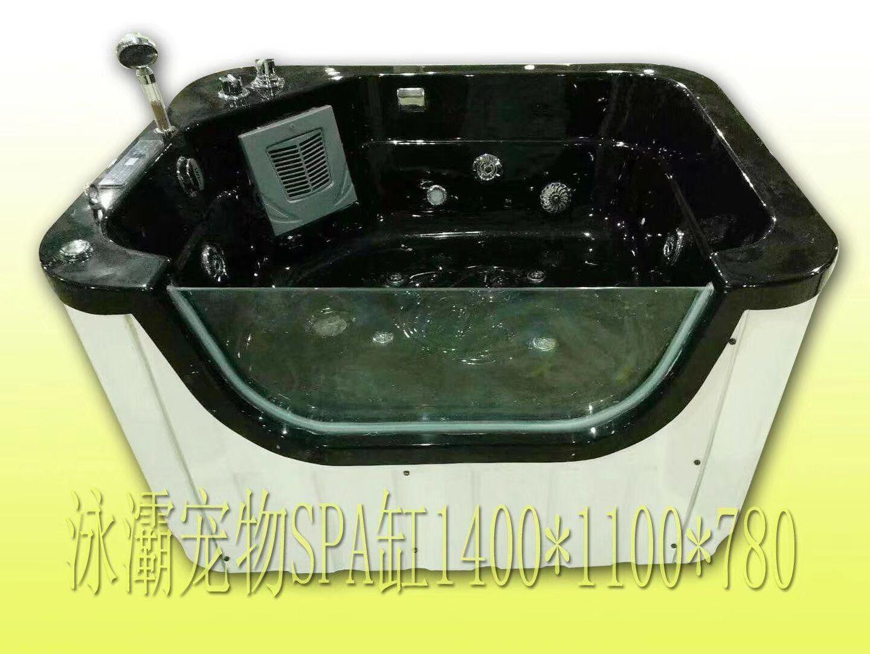 140*110*78cm寵物浴缸SPA浴缸