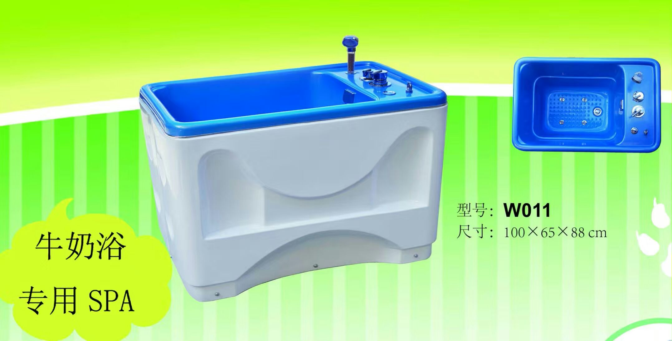 100*65*88cmSPA浴缸带牛奶浴宠物浴缸