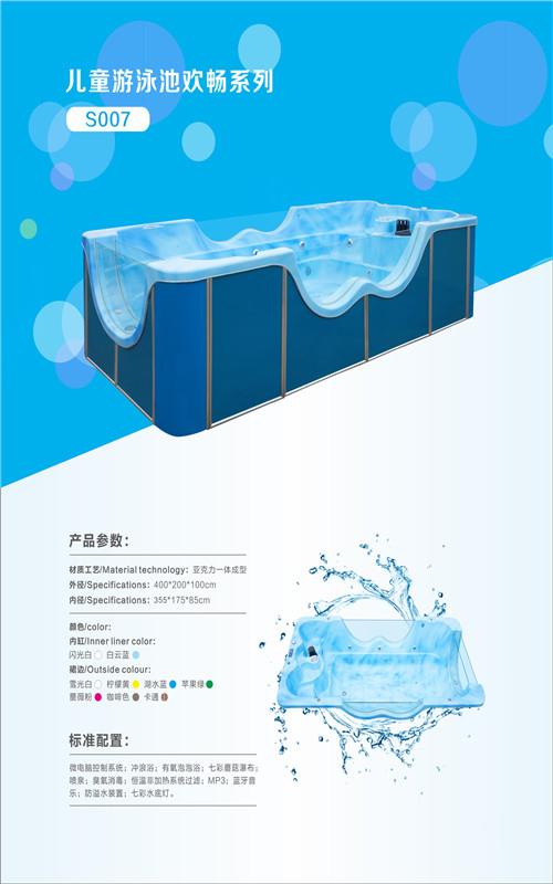 内蒙古婴儿游泳设备