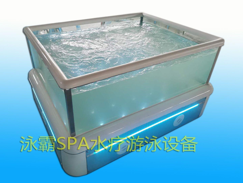 300*200*103cm新款360度全透明钢化玻璃池