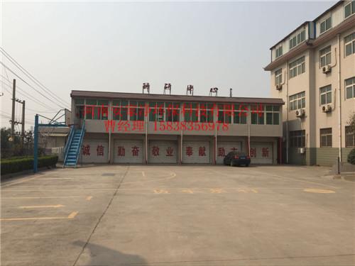 安徽聚合氯化铝厂家