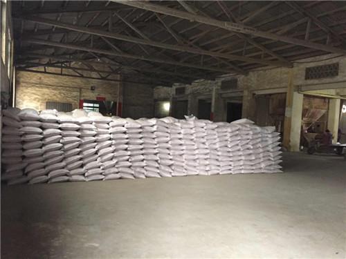 聚合氯化铝铁厂区